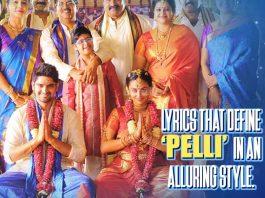 Chakkandala Chukka Song, Kalyana Vaibhogame Movie,