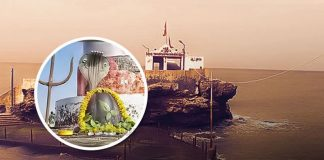 Lord Shiva Temple, Lord Shiva,