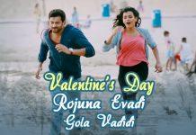 Valentine's day, Valentine's Day Special,