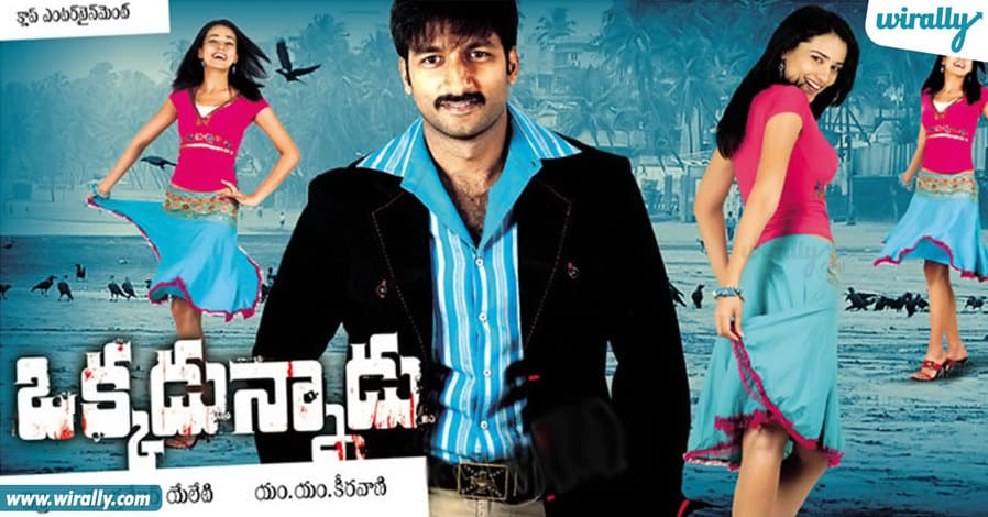 Chandra Sekhar Yeleti movies
