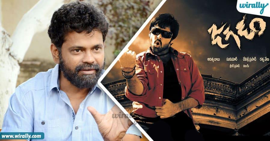 Telugu directors