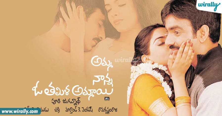 telugu sports-movie