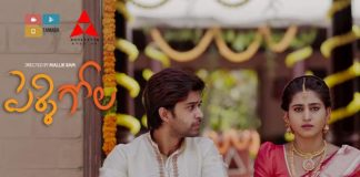 Abijeet Duddala, Director Mallik Ram, Pelli Golla, Pelli Golla Short Film, Pelli Golla Web Series, Shamili Sounderajan