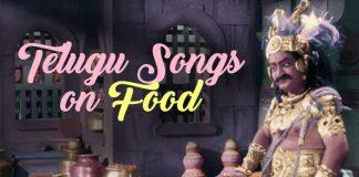 telugu food songs