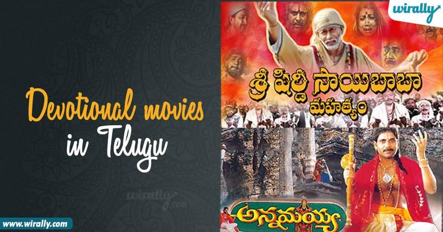 John Wesly Telugu Mp3 Songs Telugu Latest Songs Jesus Christ