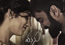 Manu Movie, Manu Official Teaser, Phanindra Narsetti, Raja Goutham, Chandini Chowdary