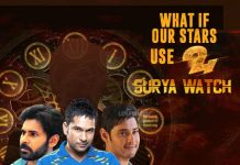 24 surya Watch