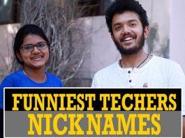 Nick Names