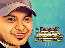 Thaman Songs