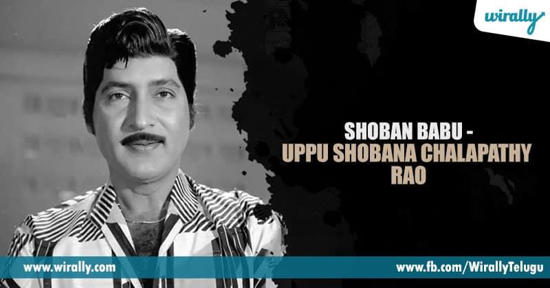 1.-Shoban-Babu---Uppu-Shobana-Chalapathy-Rao