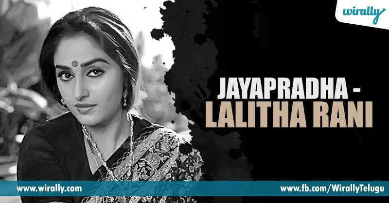 15.-Jayapradha-–-Lalitha-Rani
