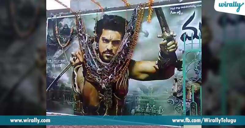 2-magadheera-theater