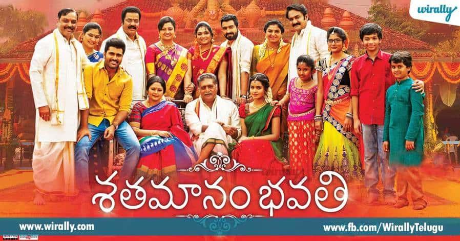 4-Shatamanam-Bhavati