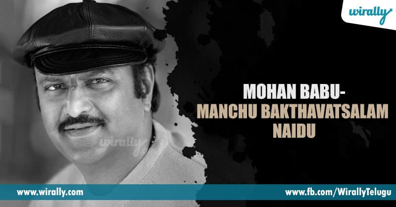 4.-Mohan-Babu---Manchu-Bakthavatsalam-Naidu