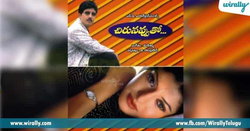 6.-Chirunavvutho---2000