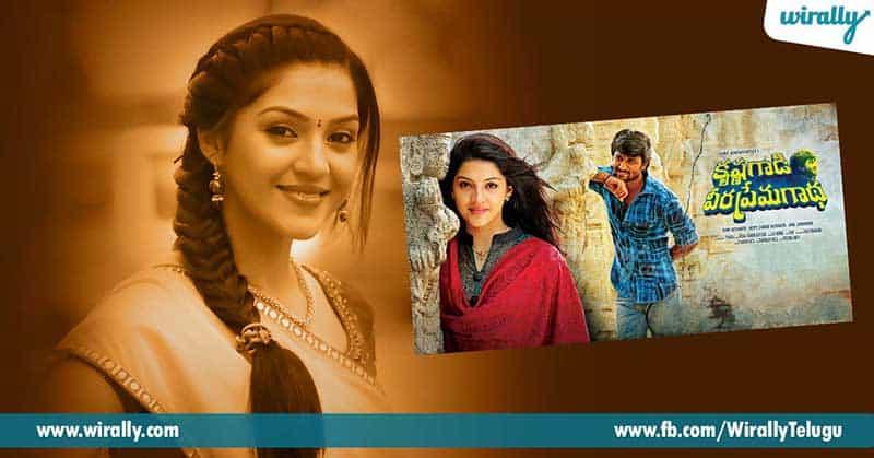 6.-Mehreen---Krishna-Gaadi-Veera-Prema-Gadha