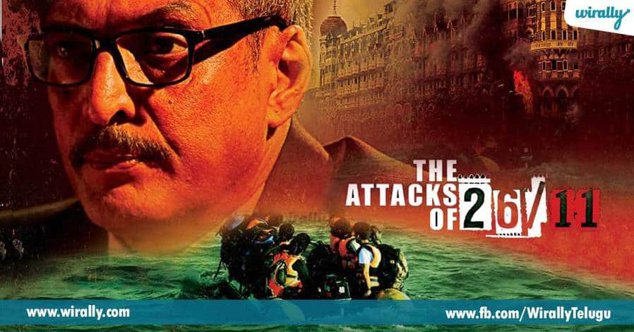 8-The-Attacks-of-2611