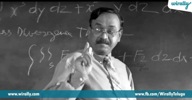 9.-The-philosophical-teacher
