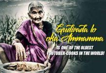 Gudivada lo oka Ammamma, cooks in the world,