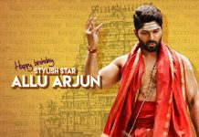 stylish star Allu Arjun, Allu Arjun, DJ Movie, Duvvada Jagannadham, Duvvada Jagannadham Movie, Pooja Hegde