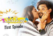 Endukila, Endukila Telugu Web Series, Sumanth Ashwin, Yamini Bhaskar