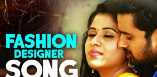 Ravi Varma Chitrama Full Song, Fashion Designer s/o Ladies Tailor Movie, Chaitanya Prasad