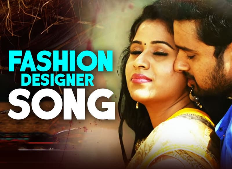 Ravi Varma Chitrama Full Song Fashion Designer S O Ladies Tailor Movie Wirally