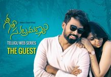 Geeta Subramanyam, Geeta Subramanyam Short Film, Geeta Subramanyam Telugu Web Series, Geeta Subramanyam Videos, Geeta Subramanyam Web Series,