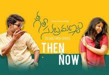 Geetha Subramanyam, Geetha Subramanyam Telugu Webseries, Geetha Subramanyam Short Film,