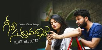 Geeta Subramanyam, Geeta Subramanyam Latest Videos, Geeta Subramanyam Short Film, Geeta Subramanyam Telugu Web Series, Geeta Subramanyam Videos, Geeta Subramanyam Web Series,