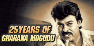 Gharana Mogudu Telugu Movie, Chiranjeevi, Nagma, MM Keeravani, Gharana Mogudu, Gharana Mogudu Movie,