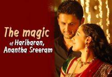 Hariharan, Anantha Sreeram, Sootiga Choodaku Song,