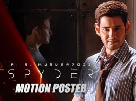 Mahesh Babu, Mahesh Babu's Spyder, Murugadoss, Rakul Preet, Spyder, Spyder First Look, Spyder Movie, Rakul Preet, Murugadoss