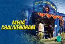 Mega Star, Chiranjeevi, Ram Charan, Mega Fans, Allu Arjun, Sai Dharam Tej