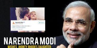 Narendra Modi, Jhonty Rhodes,