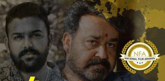 The National Awards, Tollywood, Telugu films, Pelli Choopulu, Tharun Bhascker, Mohalal, Janatha Garage, Shatamanam Bhavati