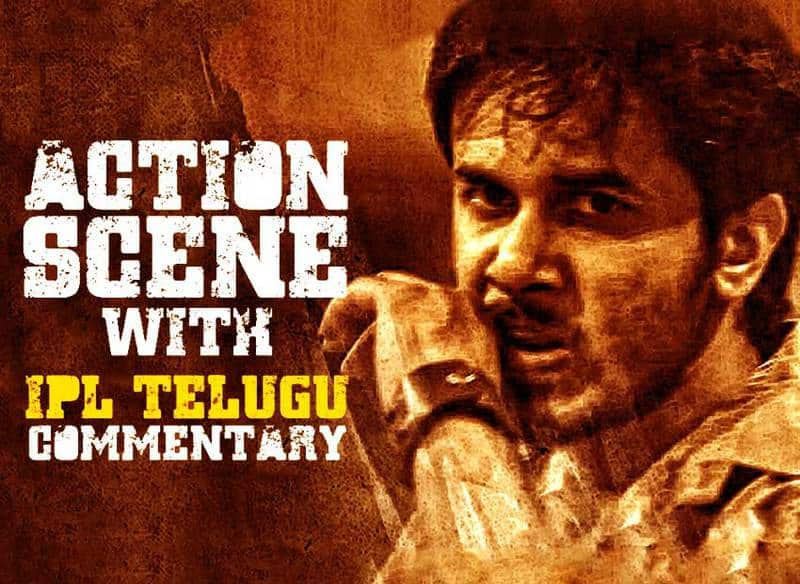 Action Scene With IPL Telugu Commentary - Wirally