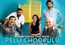 Pelli choopulu, Pelli choopulu Movie, Tharun Bhascker