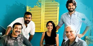 Pelli choopulu, Pelli choopulu Movie, Tharun Bhascker
