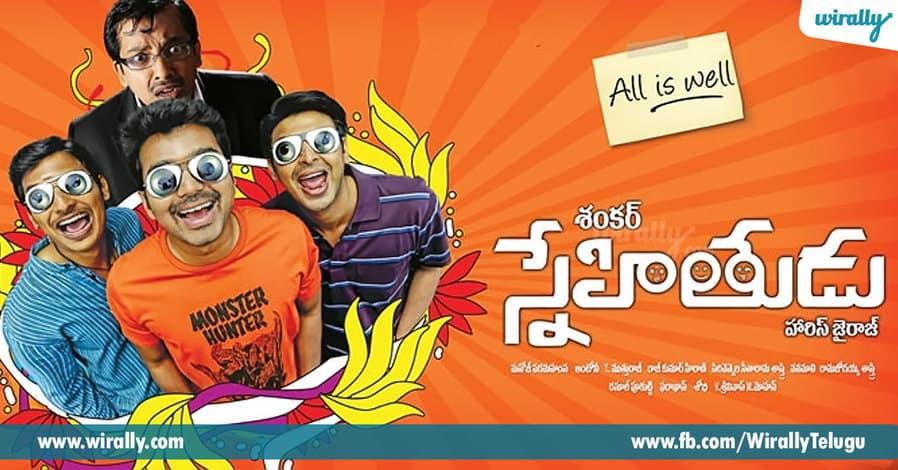 The irony of Telugu films (10)