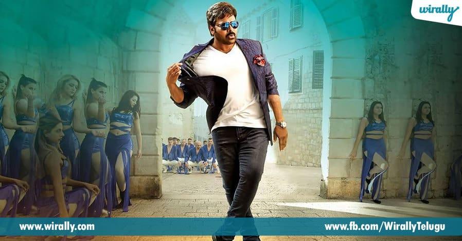 The irony of Telugu films (4)