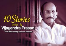 Vijayendra Prasad, Janaki Ramudu Movie, Bobbili Simham Movie, Gharana Bullodu Movie, Samarasimha Reddy Movie, Sye Movie, Chatrapathi Movie, Vikramarkudu Movie, Magadheera Movie, Eega Movie, Bahubali Movie,