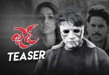 Z Movie Teaser, Sudeep Kishan, Lavanya Tripati,