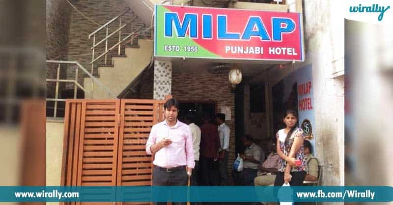 1.-Milap-Hotel,-One-Town