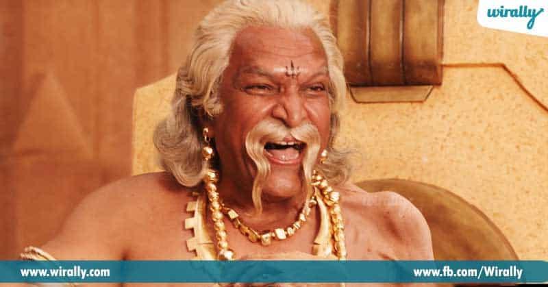 1.-Trishulam-–-Bijjaladeva