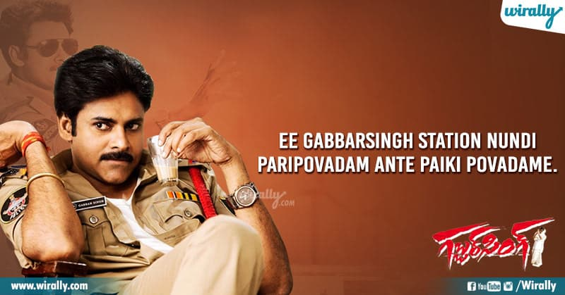 Blockbuster Gabbar Singh