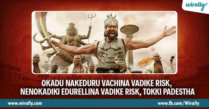 10.-Bhallaladeva