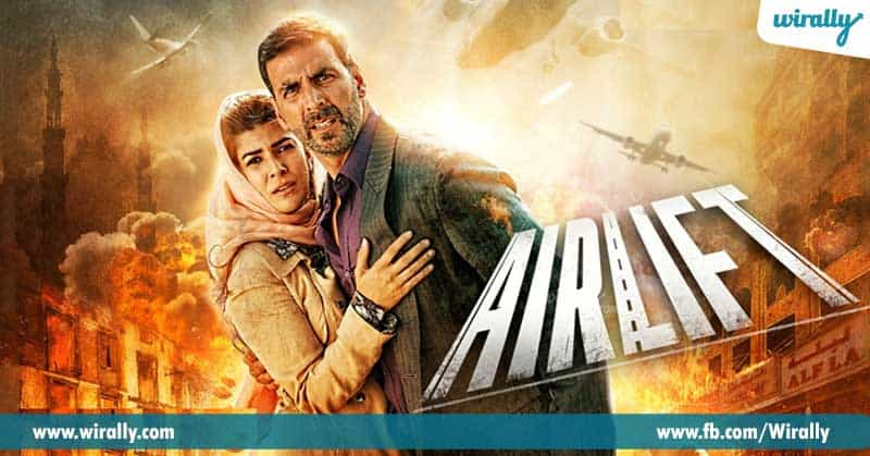 2-Airlift