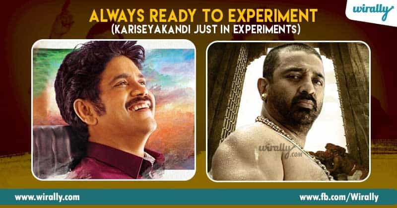 2-Always-Ready-To-Experiment
