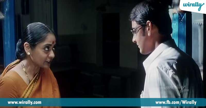 Mahesh Babu and Rameshwari 2-Mahesh-Babu-and-Rameshwari